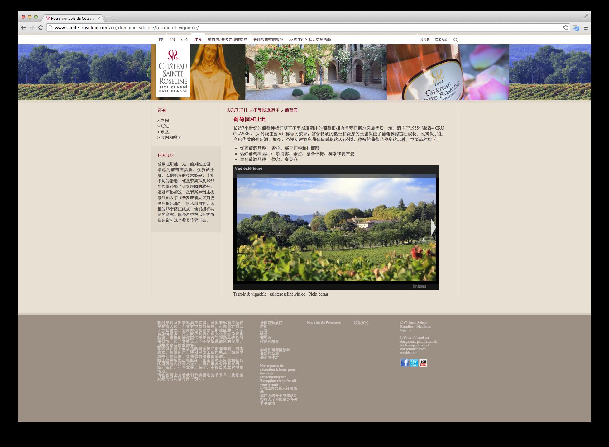 Capture d'écran 2014-10-08 à 09.44.14.png