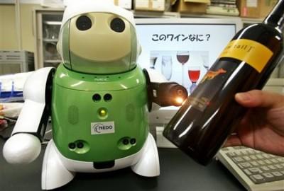 _japanese_robot_.jpg