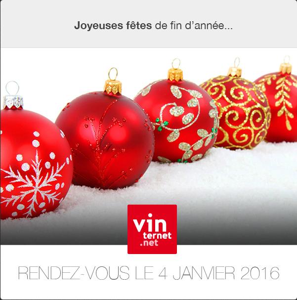 vinternet_joyeuses-fetes-de-fin-d-annee-2015.jpg